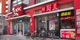 KFC China's vegan chicken nuggets sold out within an hour of launch