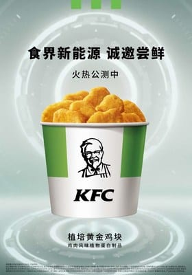 KFC China's vegan chicken nuggets sold out within an hour