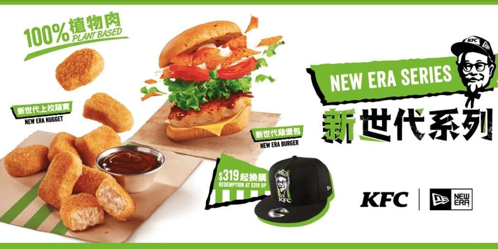 KFC launches 'New Era' plant-based nuggets and burger in Hong Kong