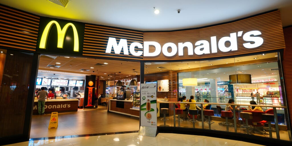 McDonald's China adds first vegan meat option to breakfast menu