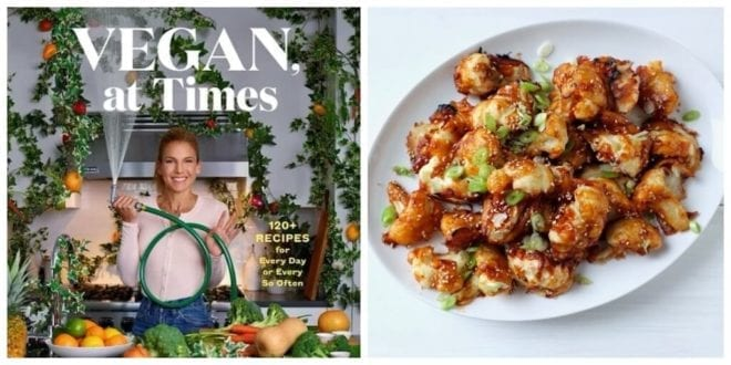 American author Jessica Seinfeld to launch vegan cookbook to encourage those 'who cannot quite commit'